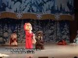 Новогодние приключения Маши и Медведя. Дом Музыки