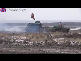 Дебальцево бои Ополчение и ВСУ ДНР ЛНР АТО новости украины сегодня 2015