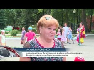 25 детям-инвалидам подарили праздник в парке им Белинского 11 канал