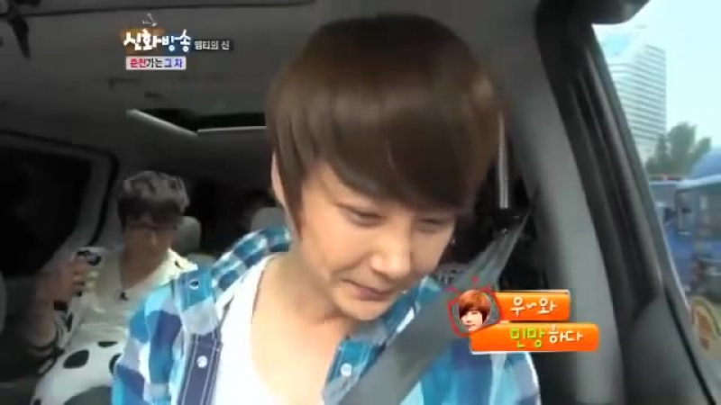 JTBC 신화방송 神話 SHINHWA TV 14회 명장면 광란의 승합차