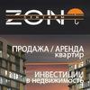 Аренда Квартир в Праге Недвижимость ZONT centrum