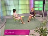 Витамин D. Школа здоровья 16⁄08⁄2014 GuberniaTV