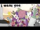 Emily Kinney    Mess [Official Lyric Video]