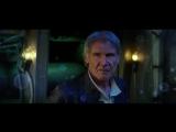 Звёздные войны: Пробуждение силы (Star Wars: Episode VII - The Force Awakens)(RUS)