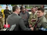 Фильм: Украина