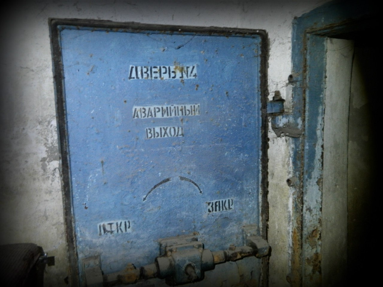 Бомбоубежище на Российской