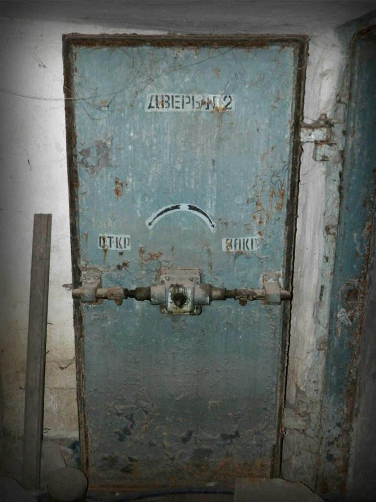 Гермо-дверь