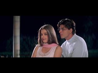 Влюбленные - Mohabbatein - Диалог