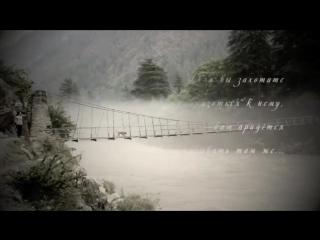 Свагатам - Жизнь как река - Милая Лакшми о санскрите