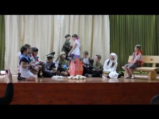 Инсценировка военно-патриотической песни