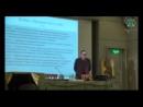 Лекция 12. Войны с персами и арабами; компромиссы с монофизитами