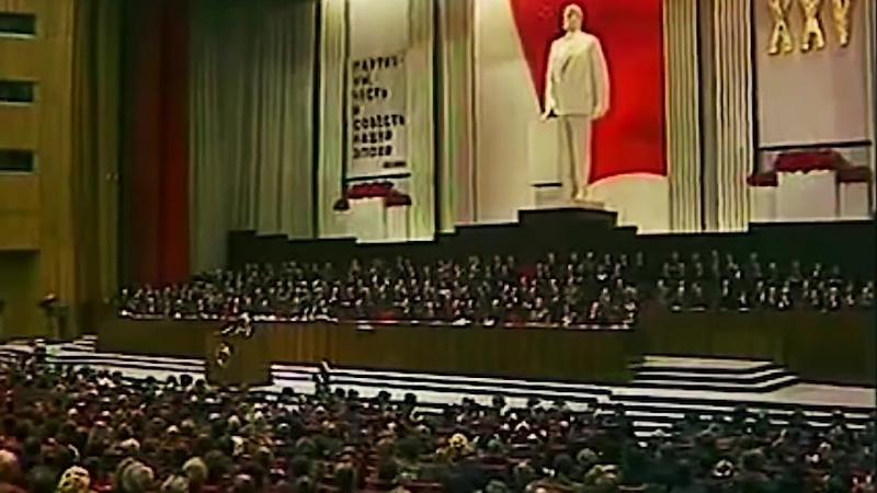 Л.И.Брежнев за московский Спартак, речь на закрытом заседании съезда КПСС