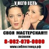Столярная мастерская Красноярск. Лестницы,мебель