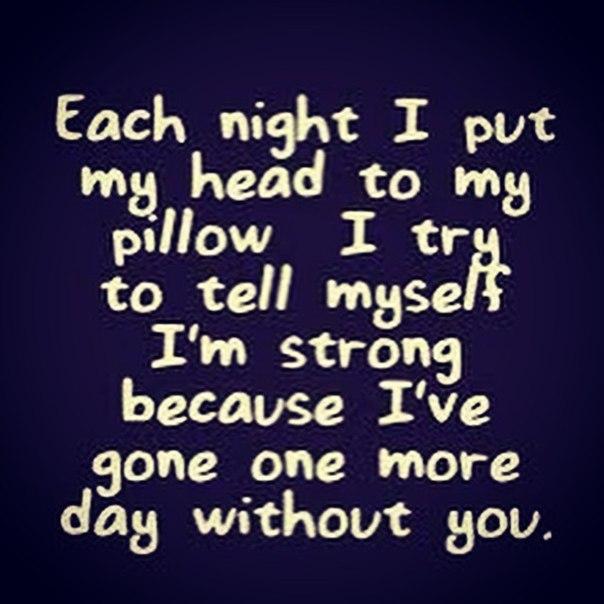 еще день без тебя: