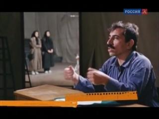 Культ кино - Садовник (2012)