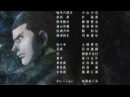 Rainbow Nisha Rokubou no Shichinin Ending A Far Off Distance 720pHD