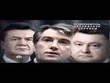 Новые русские сенсации - Телохранитель Президента Украины 20.02.2016