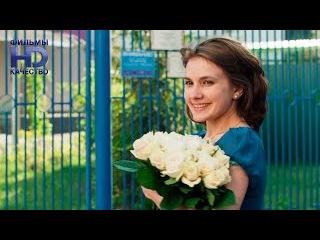 Исцеление 1-2-3-4 серия Фильм Качество HD Мелодрама 2015 драма сериал russkie filmy