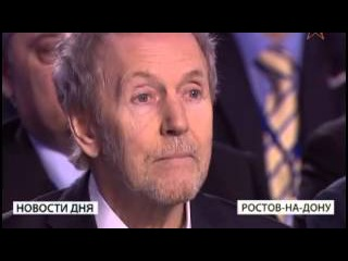 """""""Золотой парашют"""" в 233 млн выплатили экс-главе РОСТЕЛЕКОМ"""