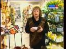 Сохранение луковиц тюльпана нарцисса крокуса гиацинта