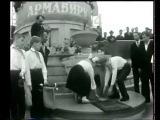 КАК ЗАКЛАДЫВАЛОСЬ ТОРЖЕСТВЕННОЕ ПОСЛАНИЕ ТРУДЯЩИХСЯ АРМАВИРА СВОИМ ПОТОМКАМ В 1964 ГОДУ