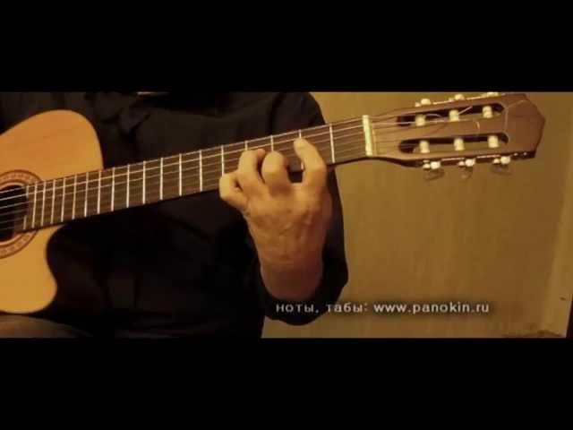 Свой среди чужих - гитара, Э. Артемьев