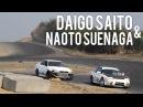 Daigo Saito Naoto Suenaga Nishi Battles | Crazy Drift Entries! | Ebisu Circuit ドリフト Matsuri