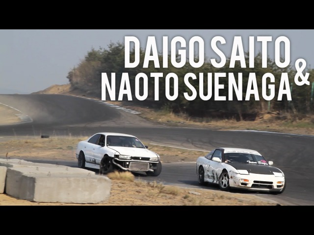 Daigo Saito Naoto Suenaga Nishi Battles   Crazy Drift Entries!   Ebisu Circuit ドリフト Matsuri
