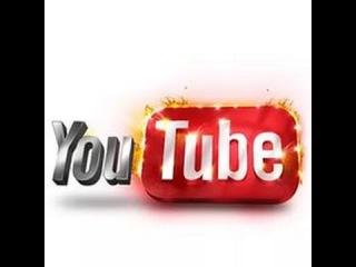 Учебник youtube #2 Как зарегистрироваться на Ютуб
