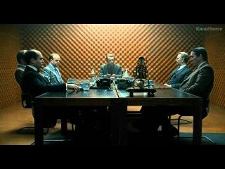 Шпион, выйди вон! Русский трейлер '2011'. HD