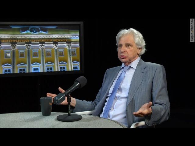 Генри Резник: Надо защищать Конституцию от держиморд
