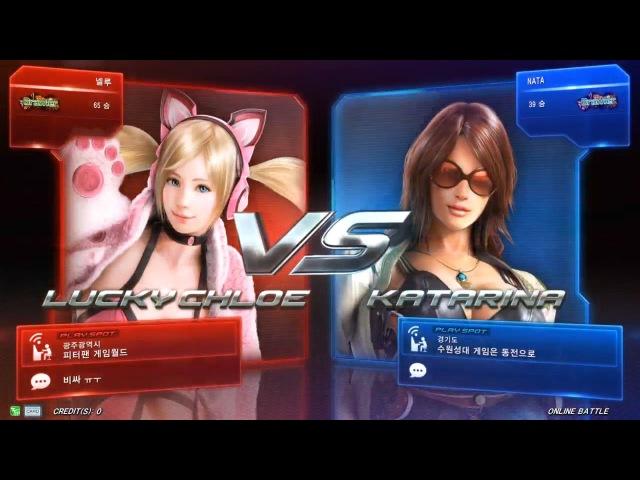 TEKKEN 7 4/30 Lucky Chloe Play - Online Battle (철권7 럭키클로에)