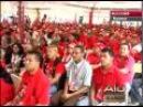 Vídeo En Aló Presidente 345 Chávez llamó al PSUV a ser ejemplo de transparencia y honestidad