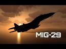 МиГ-29 • MiG-29 (Fulcrum)