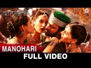 Manohari - Full Video | Baahubali | Prabhas Rana | Divya Kumar