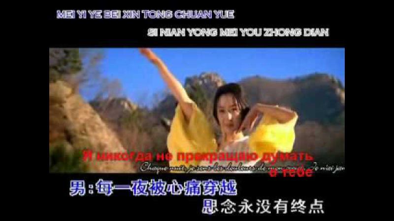 Jackie Chan Kim Hee Sun endless love i с субтитрами на русский язык
