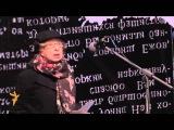 Марш правды Лия Ахеджакова