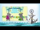 Лев Толстой - сказки Котёнок и Мышь полевая и мышь городская