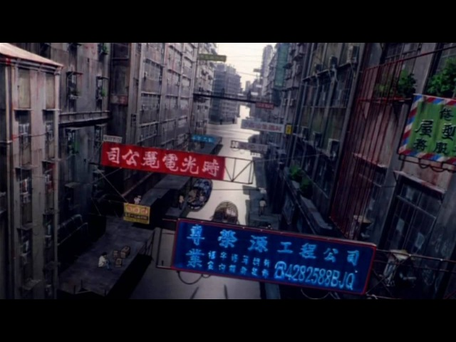 Ghost in the Shell - Ghost City