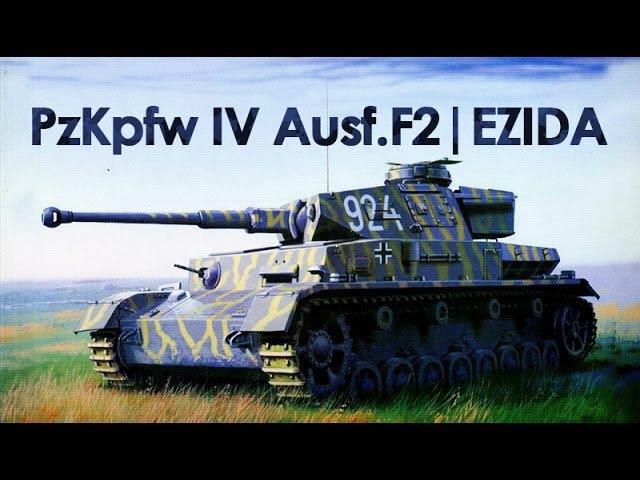 Panzer division   War Thunder Movie(by Ezida)