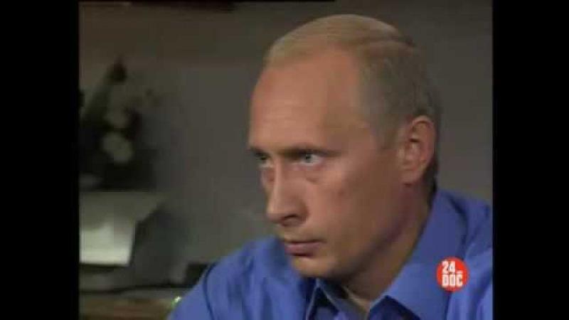 Владимир Путин об опасности тоталитаризма в России из интервью данного в 90 е годы
