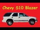 S10 Chevy Blazer LT 4x4 Video SUV Interior Review Video AKA GMC Jimmy