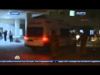 Смертник на тракторе устроил взрыв уполицейского участка вТурции