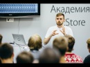 Николай Бритвин: создание музыки в Logic Pro X