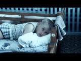 ЭРИК - Прощай детский сад