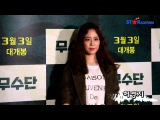[S영상] 허영지 에이프릴 에이젝스 등, 오종혁 응원 온 소속사 후배들 (무수&#4580