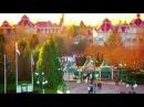 Парижский Диснейленд Disneyland Paris