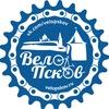 Вело Псков - транспорт, спорт велосипед