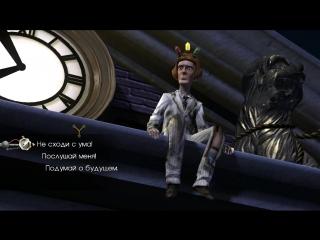 Назад в будущее game - 4 Эпизод 15 часть, Марти долбан