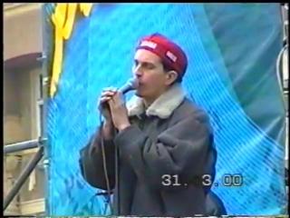 Скрябін - Стриптиз Саундчєк Донецьк 2000